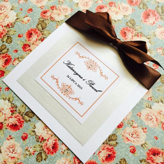 Zaproszenie Bagatel ze wstążką – brązowy